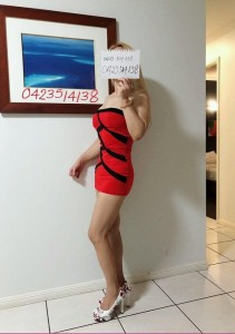 Rosemary-Adult Jobs-5cebd738da4fe_postad_1533418242