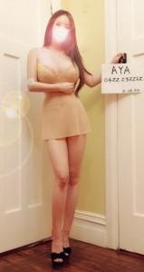 Lovely AYA-Escorts-6fbd3efa-163d-427e-ab8b-797abb8217b4